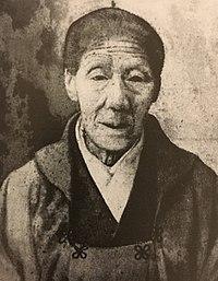 沖田ミツ 肖像