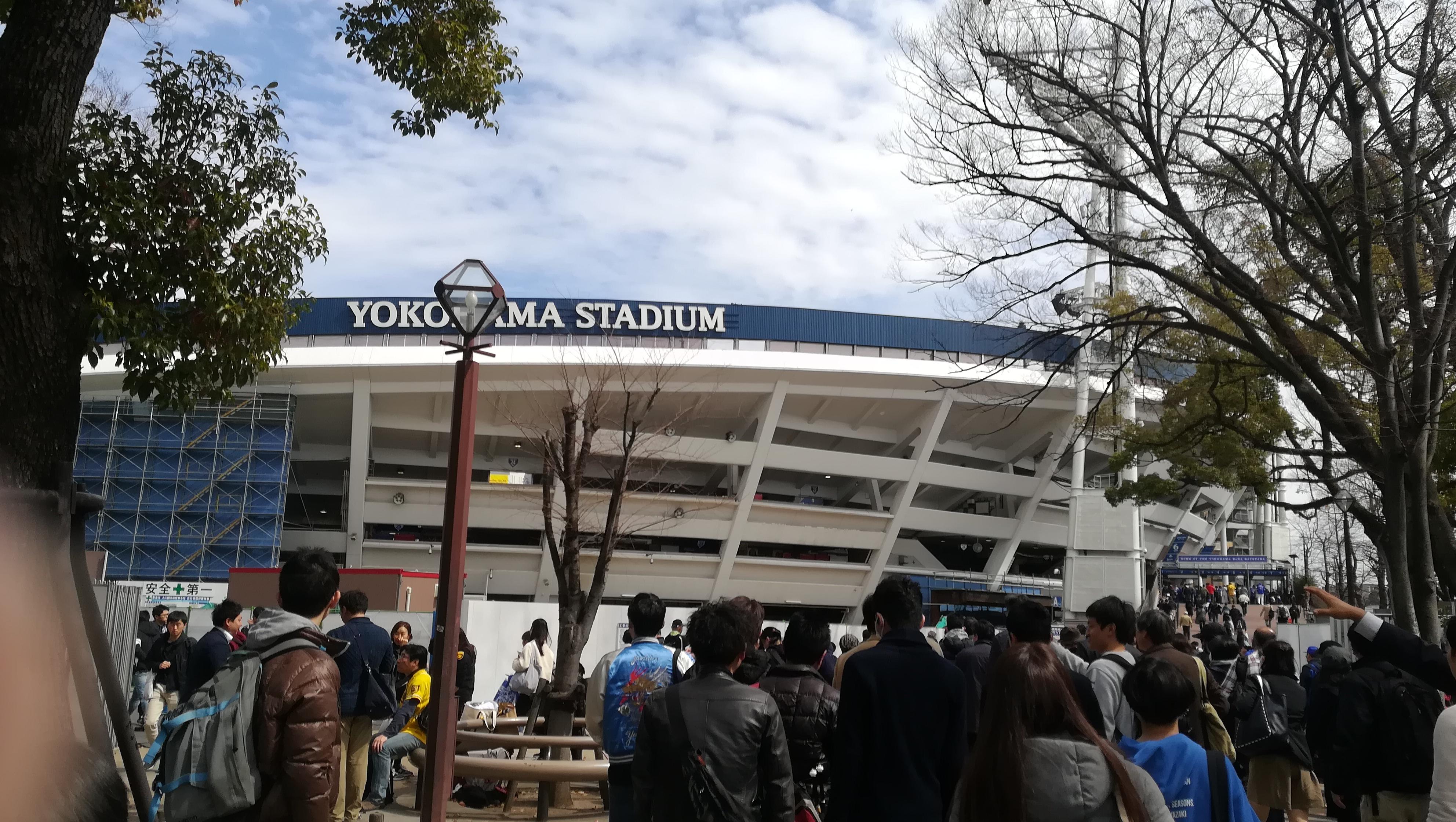 横浜スタジアム 外観