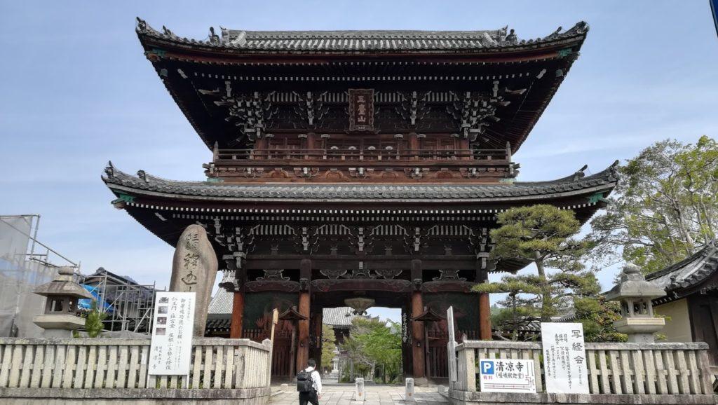 清凉寺 正門