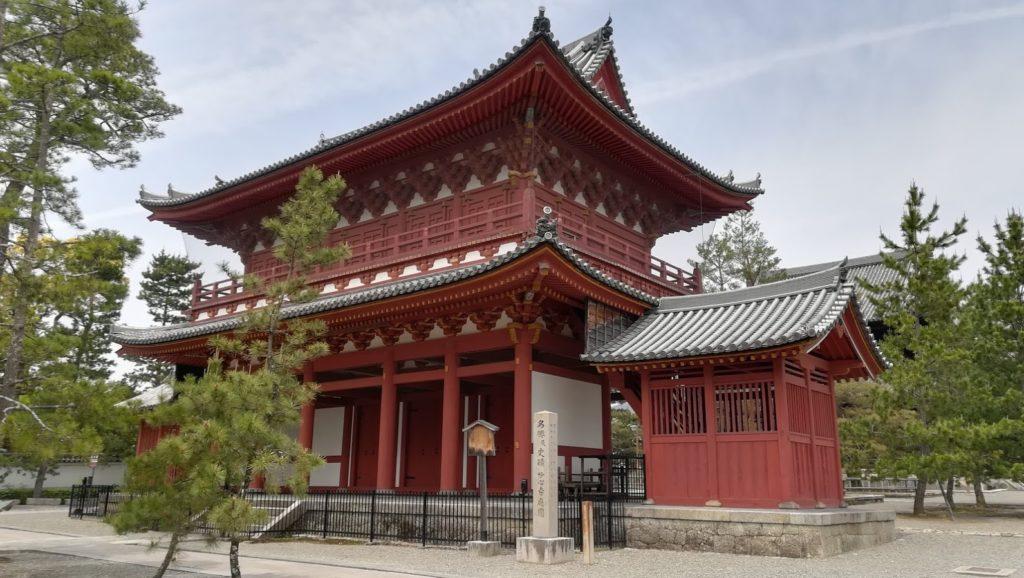 妙心寺 庭園