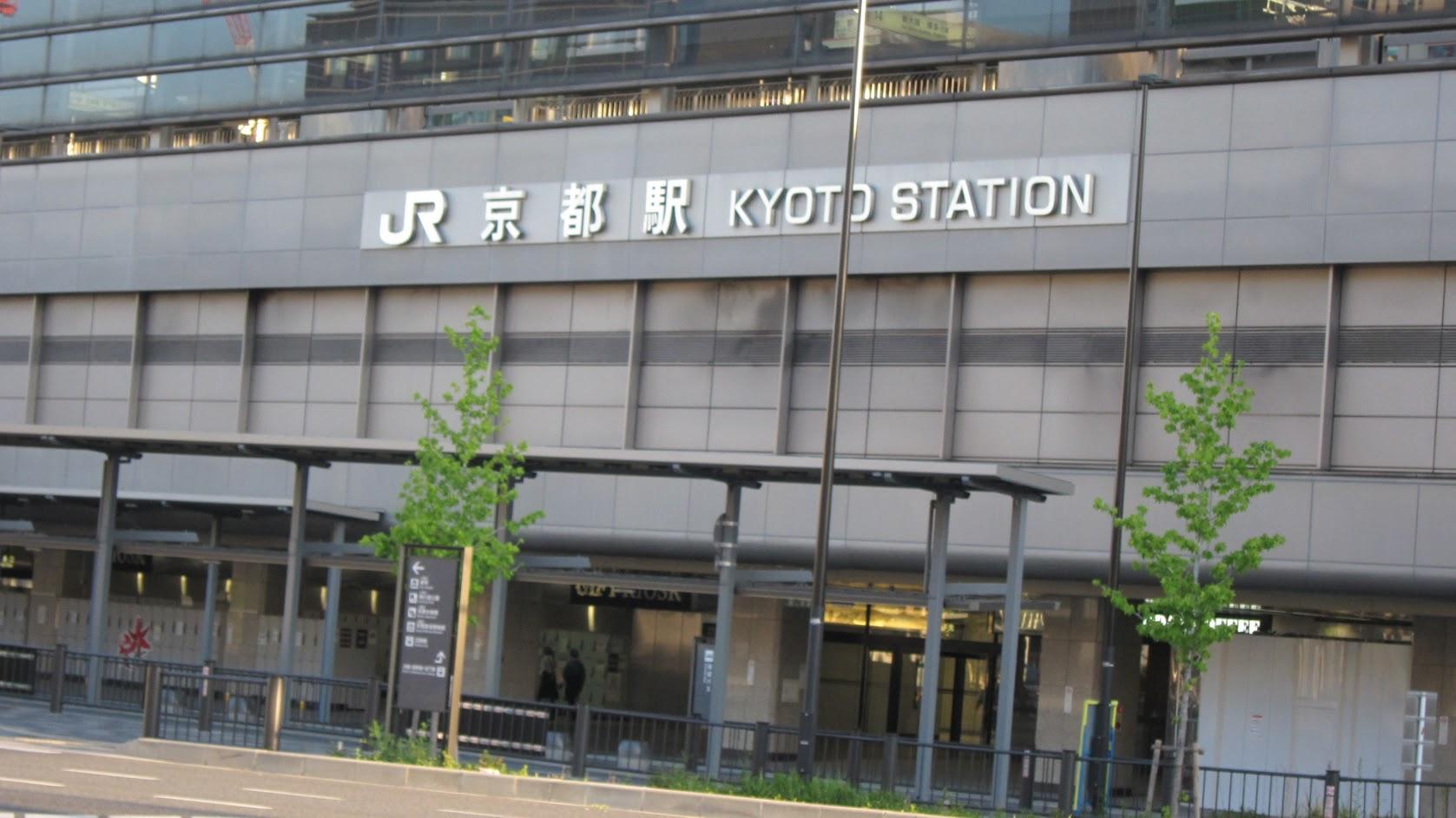京都駅 外観