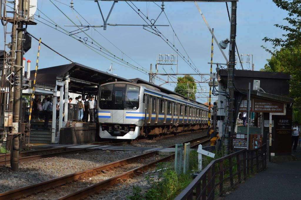 北鎌倉駅 ホーム