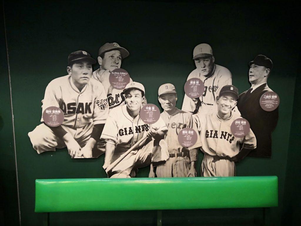 戦前の野球選手 写真