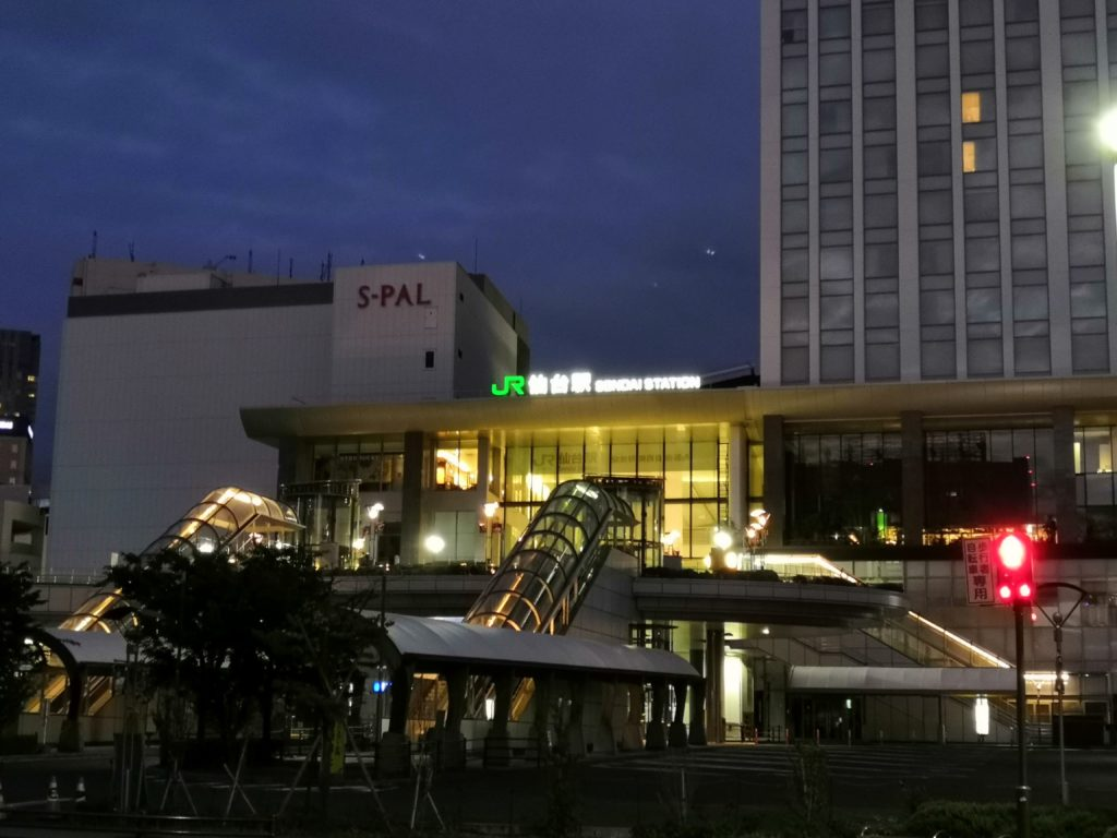 仙台駅 外観 夜明け前