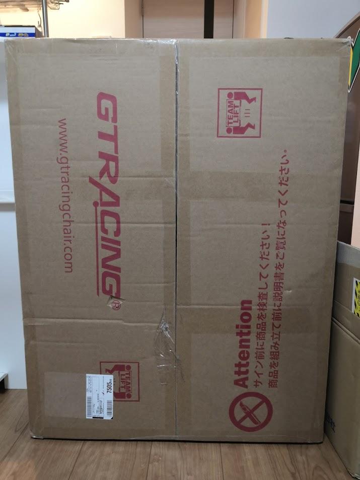 GT-099 外箱